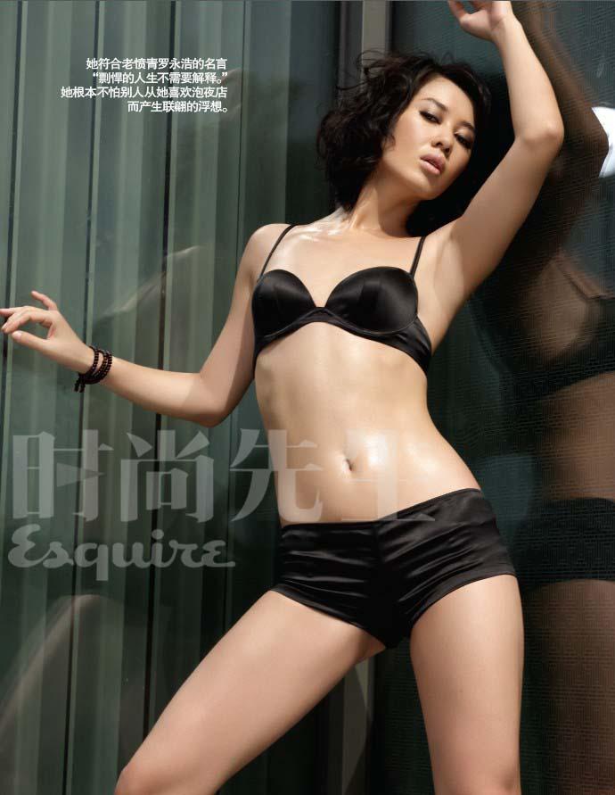 Yu Nan Actress